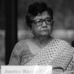 Justice Ruma Pal